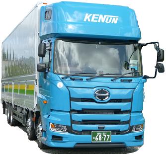 県運トラック